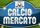 Calcio: Serie B F., altri colpi di mercato per la RomaXIV: ingaggiate Di Giammarino e Forgnone